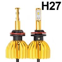Желтая светодиодная лампа в ПТФ Fog Buster H27 - комплект 2 шт