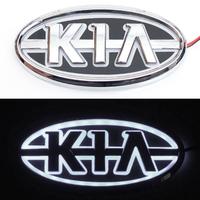 5D логотип Kia (Киа) белый 120х60mm