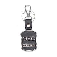 Брелок с логотипом Audi (Ауди)
