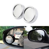 Дополнительные зеркала для контроля слепых зон на авто хромированные