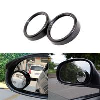 Дополнительные зеркала для контроля слепых зон на авто черные