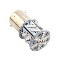 Светодиодные лампы 18 SMD 7014 1156 P21W желтая