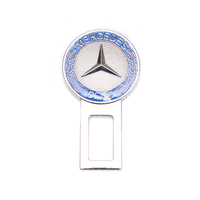 Заглушка ремня безопасности Mercedes-Benz (мерседес бенц)