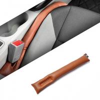Кожаная вставка для передних сидений универсальная коричневого цвета