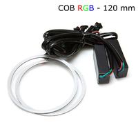 Многоцветные RGB COB ангельские глазки 120 мм - комплект 2 шт