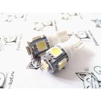 Светодиодная лампа универсальная Т10 5 SMD 5050