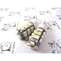 Лампа светодиодная кукуруза безцокольная Т10 (W5W) 28 LED