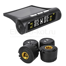 Система контроля давления в шинах TPMS на панель внешние датчики