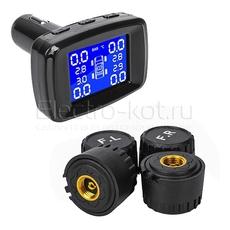 Система контроля давления в шинах TPMS в прикуриватель внешние датчики