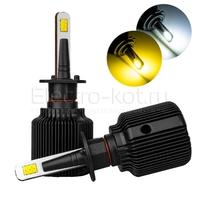 Светодиодные лампы двухцветные Razor II 12 CSP белый 5000K/желтый H1 2 шт