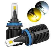 Светодиодные лампы двухцветные Razor II 12 CSP белый 5000K/желтый H8 2 шт