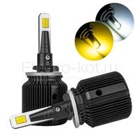 Светодиодные лампы двухцветные Razor II 12 CSP белый 5000K/желтый H27 2 шт