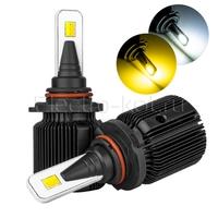 Светодиодные лампы двухцветные Razor II 12 CSP белый 5000K/желтый HB3 2 шт
