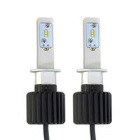 Диодные лампы H1 G7 Philips ZES - комплект 2 шт