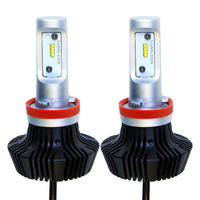 Диодные лампы H11 G7 ZES - комплект 2 шт