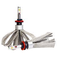 Светодиодные лампы H27 G9 ZES 4000K комплект - 2 шт