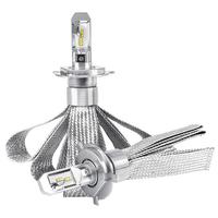 Светодиодные лампы H4 G9X ZES 4000K комплект - 2 шт