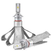 Светодиодные лампы H7 G9X ZES 4000K комплект - 2 шт