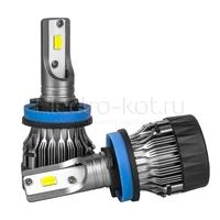 Светодиодные лампы для линз Lens Standart H11 5000K - комплект 2 шт