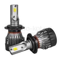 Светодиодные лампы для линз Lens Standart H7 5000K - комплект 2 шт
