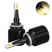 Светодиодные лампы головного света Razor 6 CSP галоген 3000K H27 2 шт