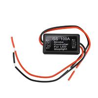 Контролер стоп сигнала (мигающий стоп-сигнал) GS-100A