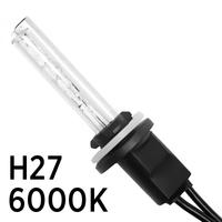 Ксеноновая лампа SVS Blue Vision Ultra H27 6000K
