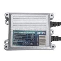 Блок розжига Dixel Slim 9-16V 35W AC