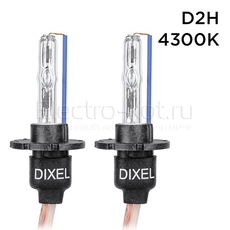 Ксеноновые лампы DIXEL UXV CERAMICK +30% D2H 4300K AC комплект - 2 шт