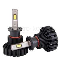 Светодиодные лампы Smart System Ultra Control с цоколем H3 комплект - 2 шт