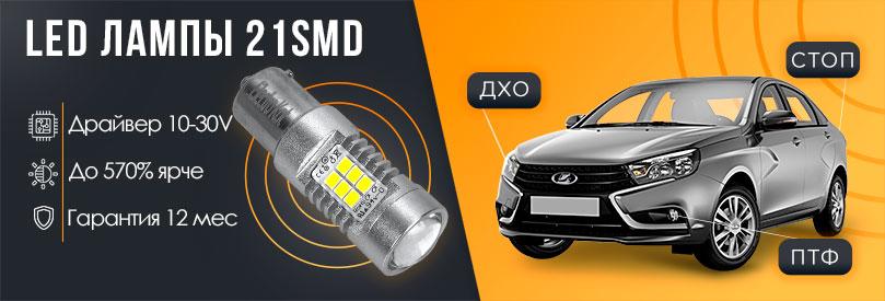 Светодиодные лампы на чипах Samsung 1W