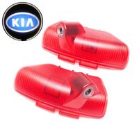 Штатная подсветка дверей с логотипом KIA K5 Optima - Киа Оптима - 2 шт