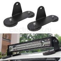 Магнитный кронштейн для установки LED балки комплект - 2 шт