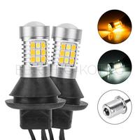 Лампы ДХО - поворотник 2-в-1 в штатное место CAR PROFI PY21W 1156 BAU15S SMD3030 - 2 шт