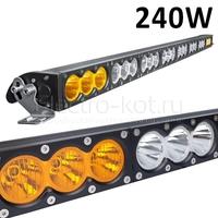 Двухцветная LED люстра на крышу внедорожника ElectroKot 24 CREE 240W Combo