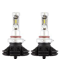 Светодиодные лампы G7s HB3 (9005) ZES комплект - 2 шт