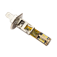 Светодиодная лампа 17 LED Samsung чипы SMD 3623 H1