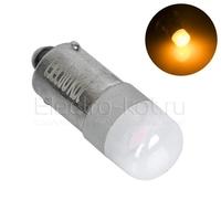 Светодиодная лампа 360 Light Osram чип 2W BA9S T4W желтая