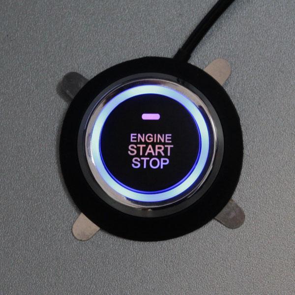 кнопка старт стоп с подсветкой