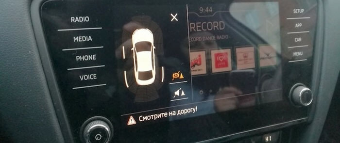 Продолжительный писк парктроников при включении задней передачи. Автофорум главный